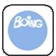 Boing, temático infantil líder de la televisión comercial por séptimo año consecutivo, estrena su app