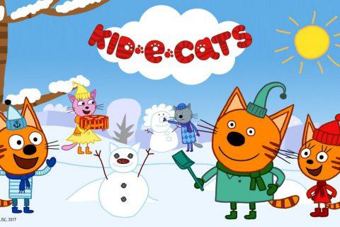 kids-e-cats