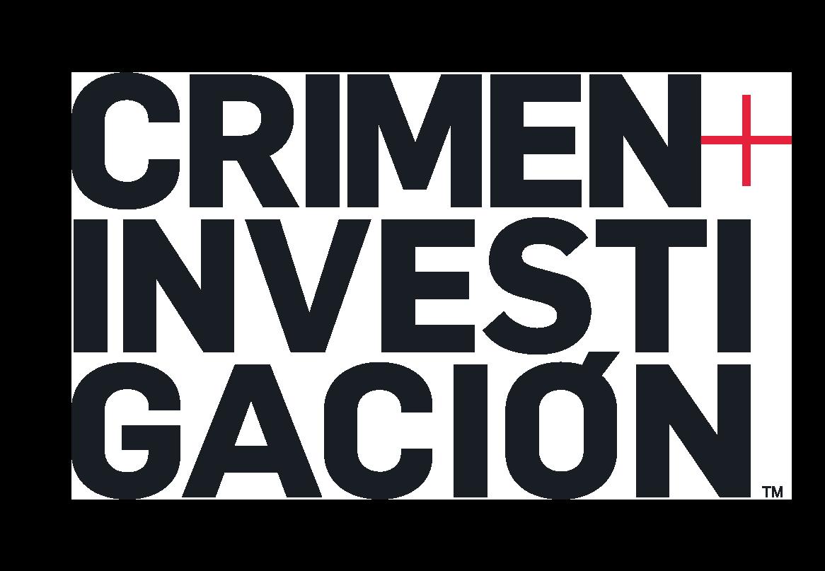 nuevo-logo-crimen
